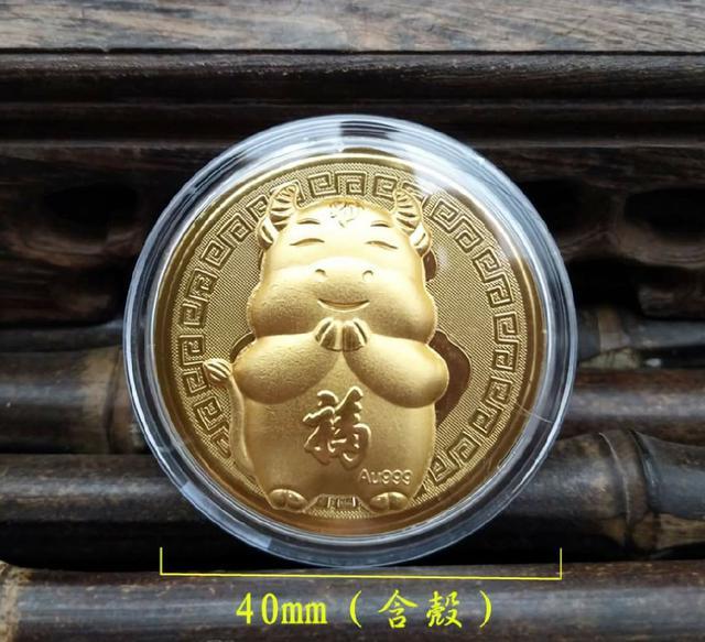 (預購s+) A003-2021牛年開運金箔金幣(一組3個)