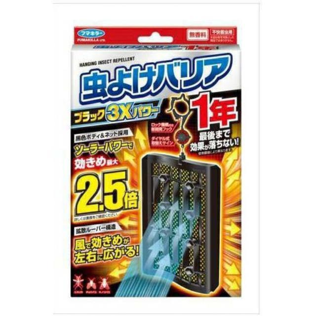 日本 最新款Fumakilla 2.5倍 防蚊掛片