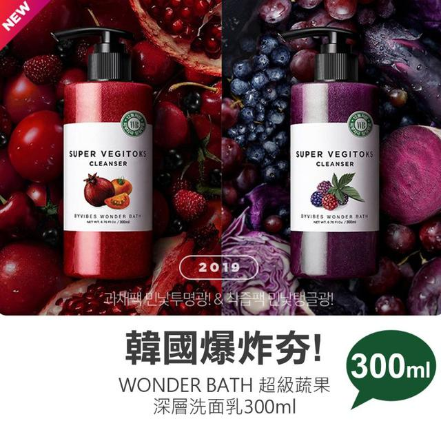 WONDER BATH 超級蔬果深層泡泡潔面乳300ml