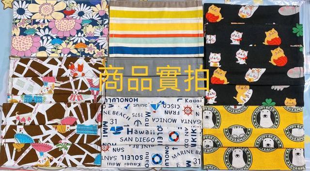 ✨升級版 ✨台灣🇹🇼製造的布口罩防護套 現貨 售完轉預購