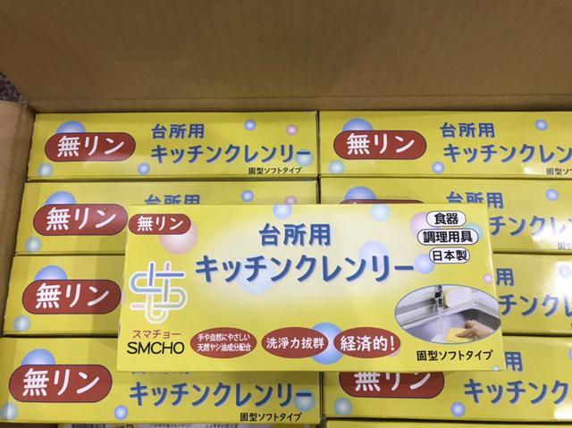 「現貨」日本無磷洗碗皂350g/580g (附吸盤) 敏感性肌膚適用‼️
