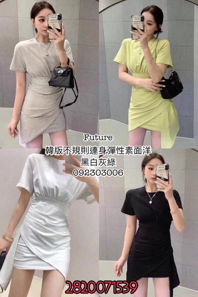 0715 新款夏季 女裝