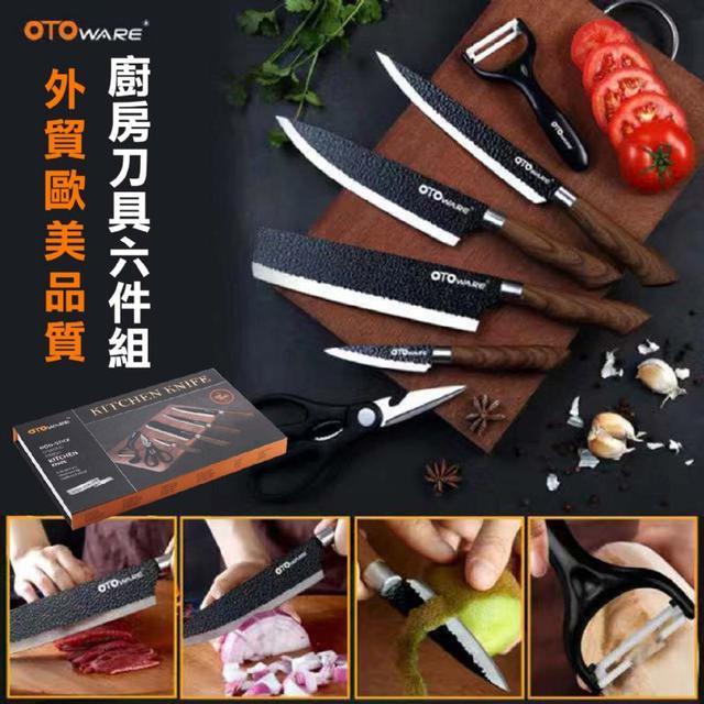 不鏽鋼 廚房刀具六件禮盒組~鋒利一刀切 鎖住食物原汁
