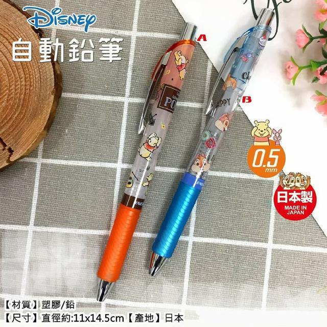 迪士尼 自動鉛筆
