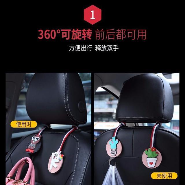 卡通汽車椅背購物隱形鉤(2入組)