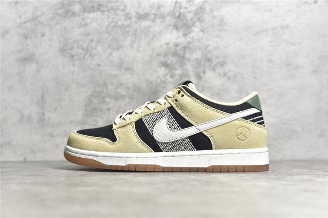 """NK Dunk Low """" Roped in Peace """""""
