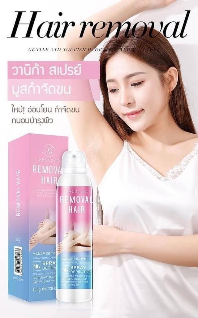 泰國小眾品牌Vanekaa新品除毛噴霧 120G