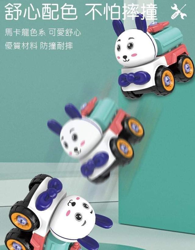 (預購S) G940 - 可愛動物造型拆裝玩具工程車