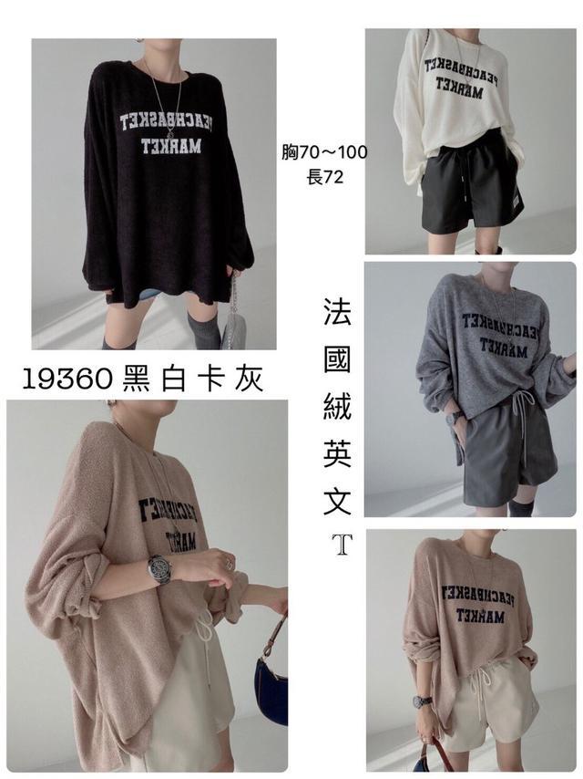 10/14 五分埔  🍒現貨+預購