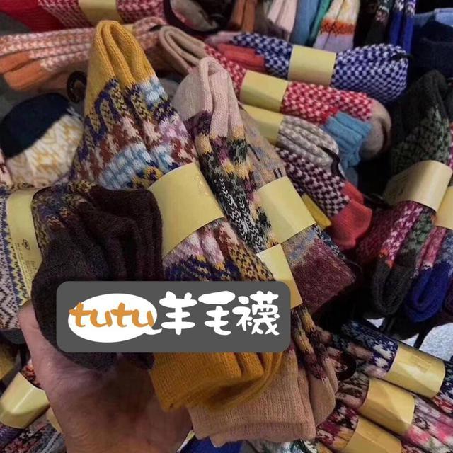 tutu羊毛襪10雙