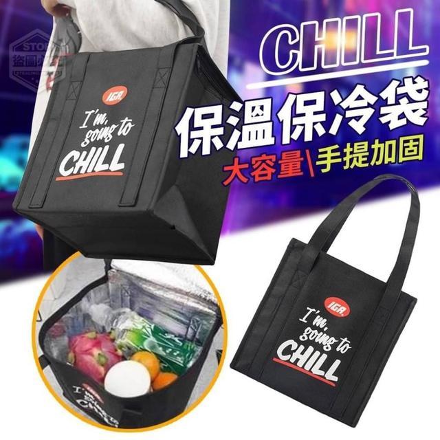《預購》大容量手提加固保溫保冷袋