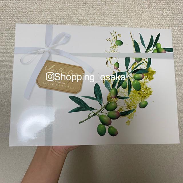 【日本代購在大阪】(現貨+預購)DHC橄欖滋養套裝/套組