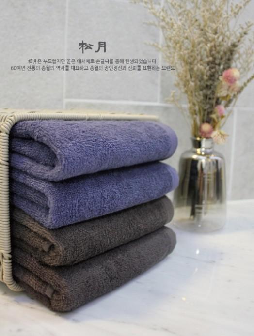 韓國毛巾界愛馬仕-松月毛巾