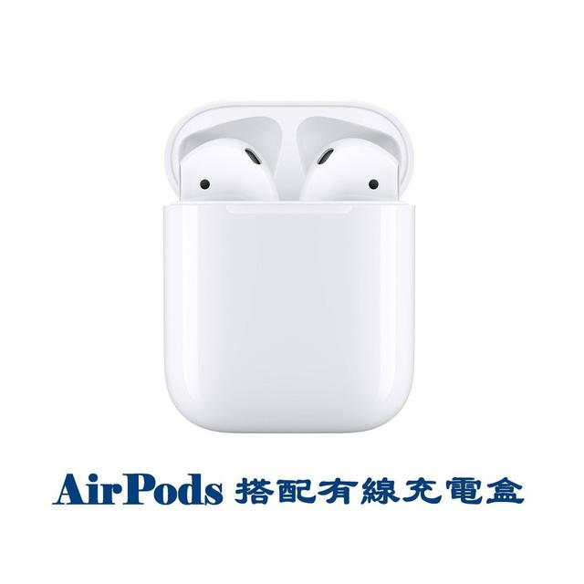 APPLE AirPods 第二代 有線充電盒 原廠公司貨