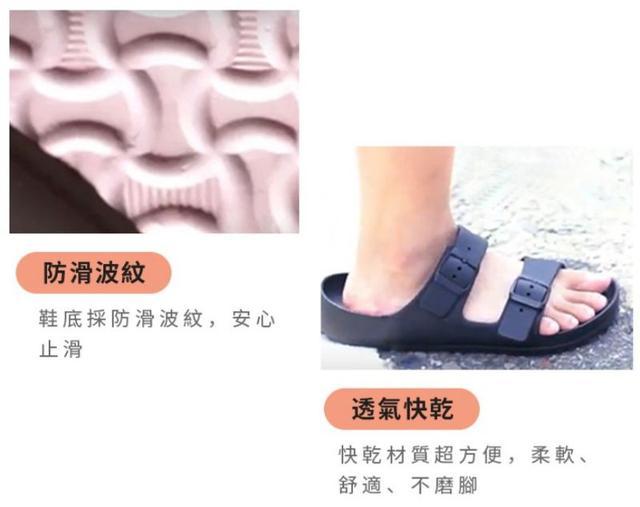 台灣製 防水拖鞋 男生款