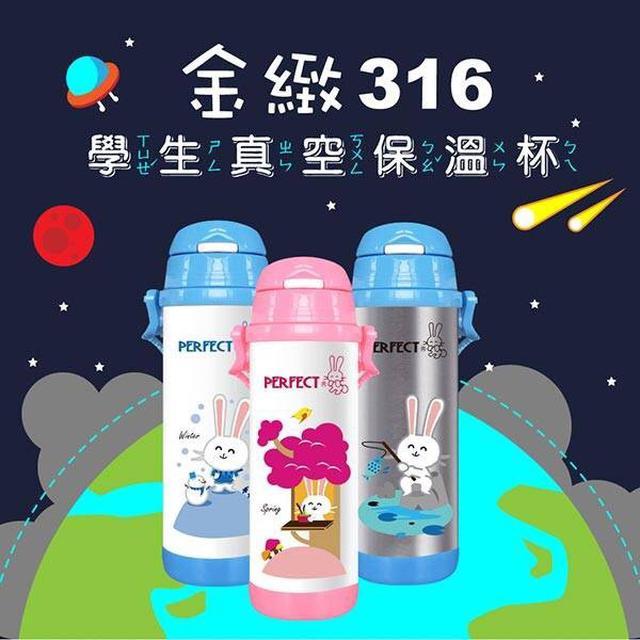 【預購】台灣🇹🇼製造金緻316學生真空杯