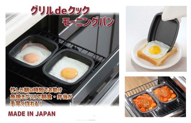 日本製便利正方型小烤盤(一組2入)~