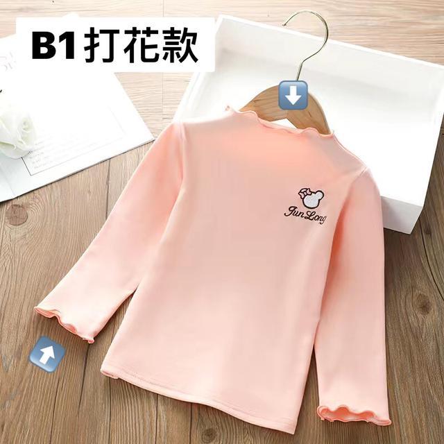📌打花邊款女童打底衫長袖t恤洋氣秋季新款2020年純棉中高領保暖內搭上衣