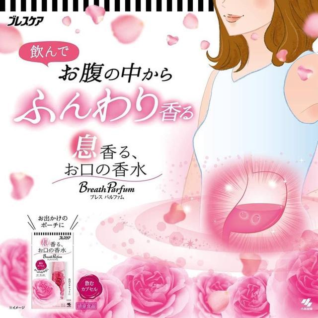 日本便攜型清新口氣去異味糖