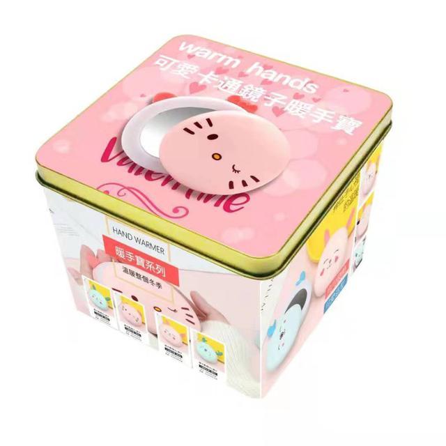 卡通萌寵充電暖手寶