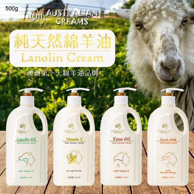 澳洲 G&M Lanolin Cream 綿羊霜 家庭號 500g