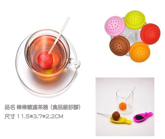 預購-棒棒糖造型濾茶器