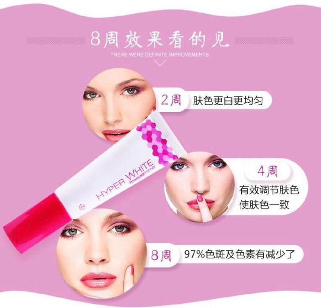 澳洲FREEZE FRAME 美白淡斑精華霜 30ml