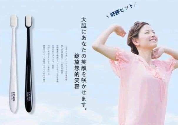 現貨(預購S) 日本超熱銷萬根毛極細柔軟牙刷(一組5支)