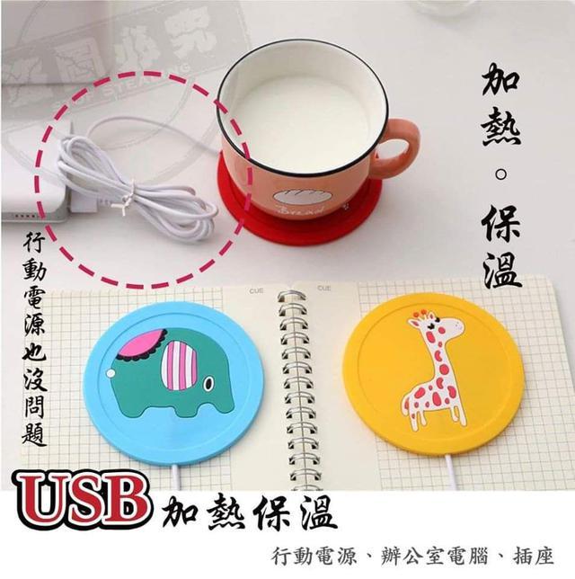 (預購S) 寒冬USB加熱矽膠防滑杯墊