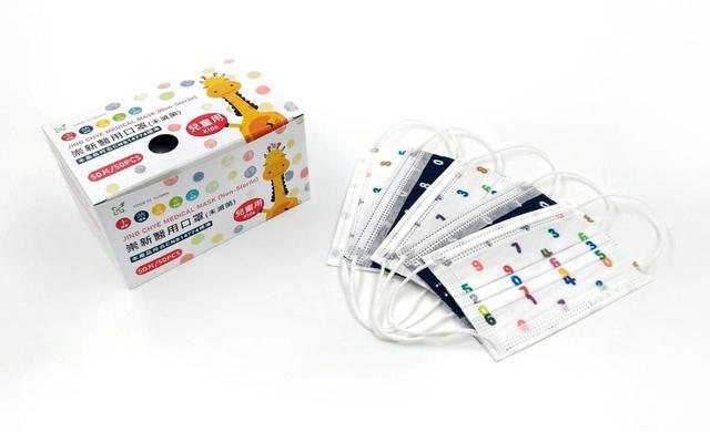台灣製拋棄式三層數字醫療口罩50入(黑白各25入)