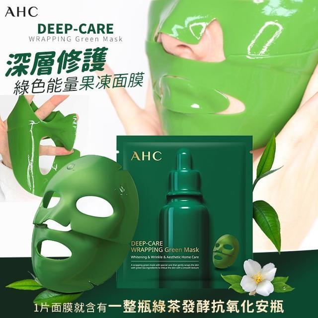 AHC 深層修護 綠色能量果凍面膜 40g x 4入/組
