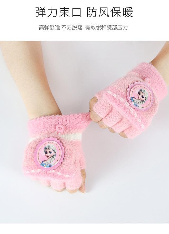迪士尼冰雪奇緣兒童兩用保暖手套