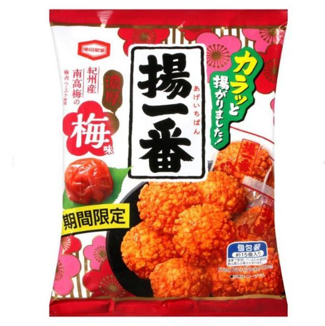 【預購】梅味米果 龜田製菓 揚一番 梅子風味 仙貝