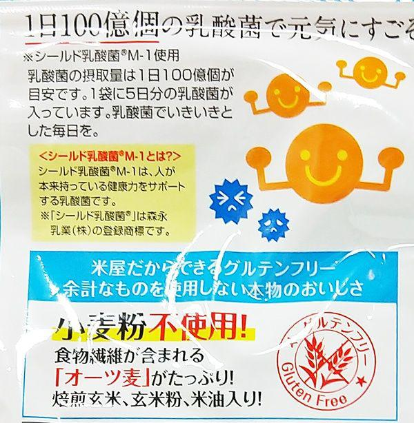 日本M-1乳酸菌 綜合穀片