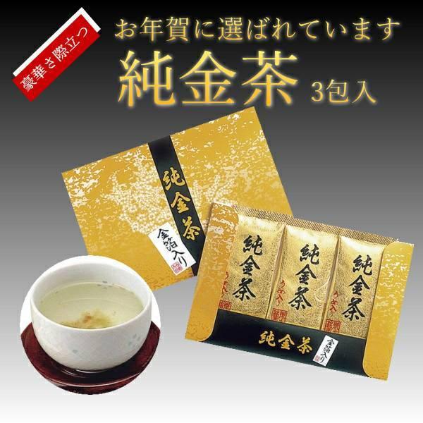 日本傳統金箔純金茶2g*3