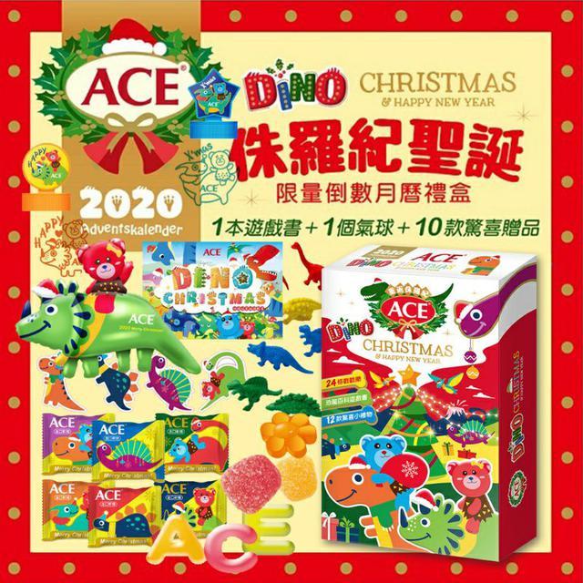 """""""格格驚喜迎聖誕""""ACE 2020聖誕巡禮月曆禮盒-侏儸紀聖誕"""