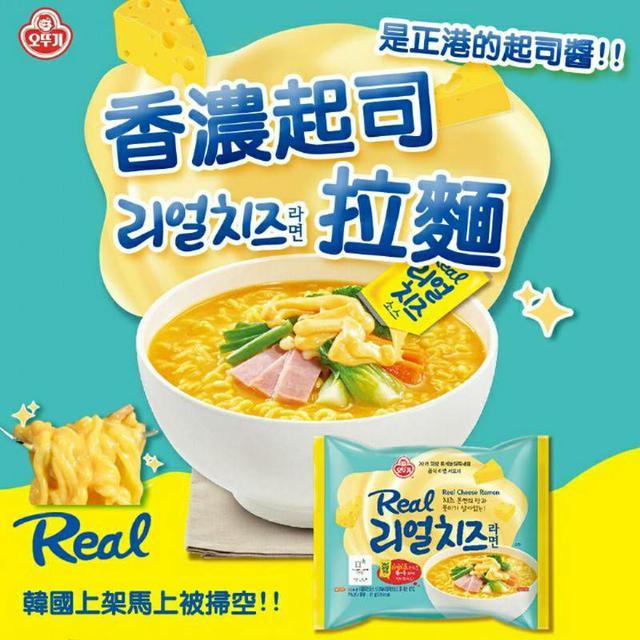 韓國 不倒翁真起司醬拉麵 (四包入) 泡麵 540g