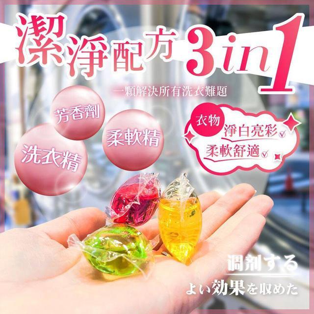 出口日本洗衣球膠囊(30顆/盒)