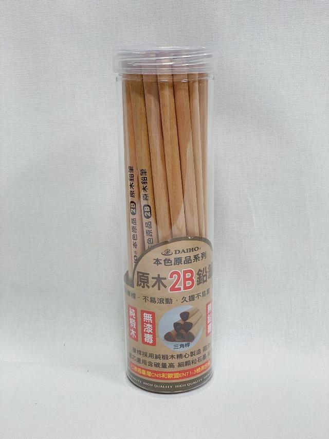 原木2B小三角鉛筆