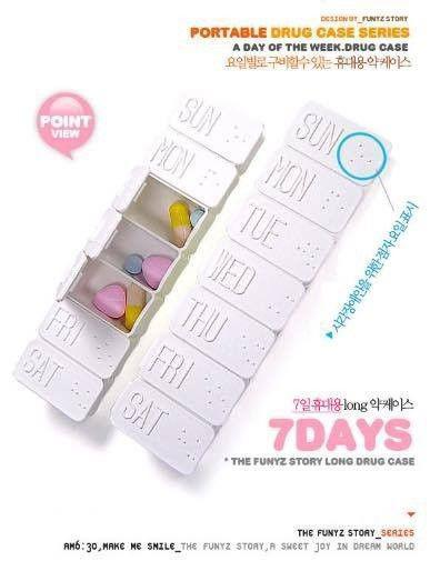 韓國多功能一周7天藥盒首飾小物盒