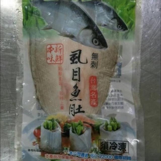 hj [買6P多件優惠] 無刺虱目魚魚肚180/220、230up。