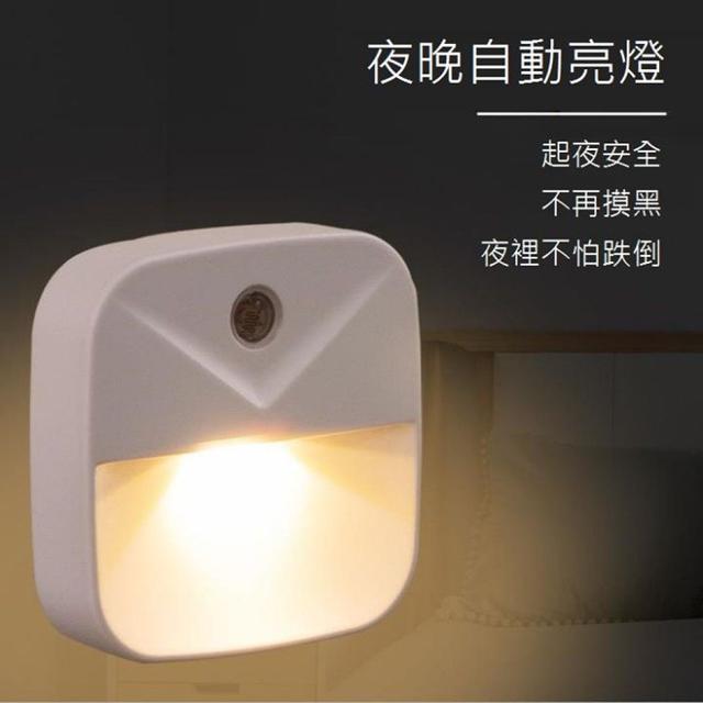(預購S) 新款方形LED自動光控智慧感應燈