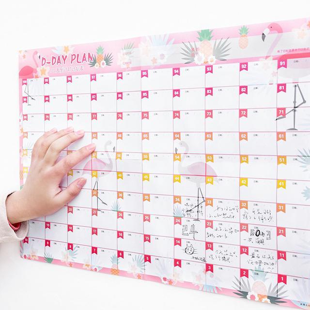 100天計畫倒數日 學生文具辦公用品 倒數有效率有規劃  日常生活用品
