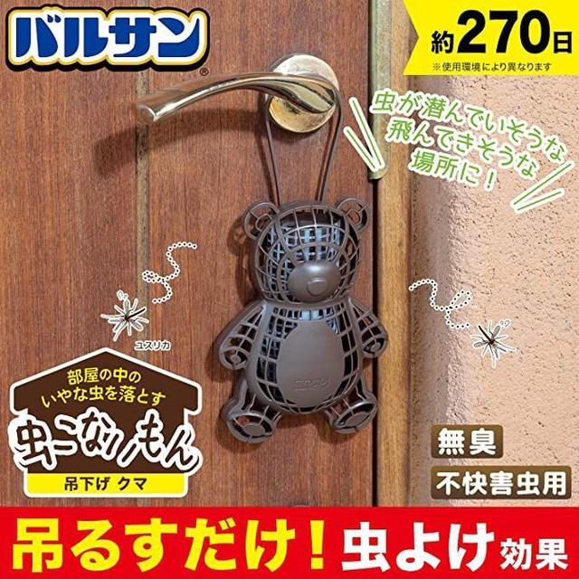 日本 製立體小熊 防蚊掛片 270日