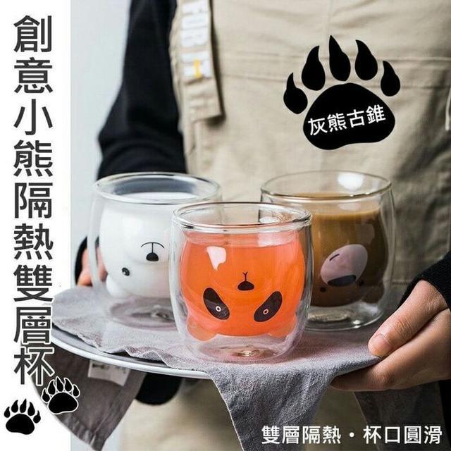 創意小熊隔熱雙層杯