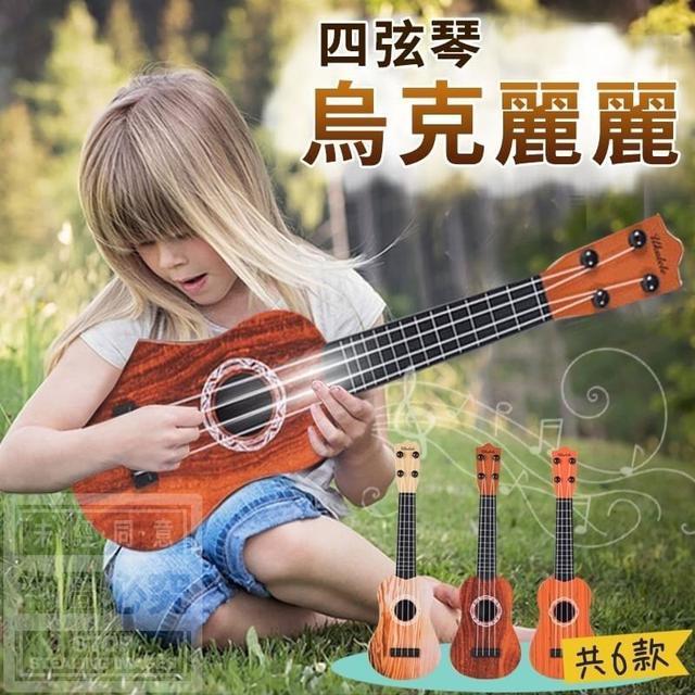 (預購e) 音樂入門款 四弦琴烏克麗麗
