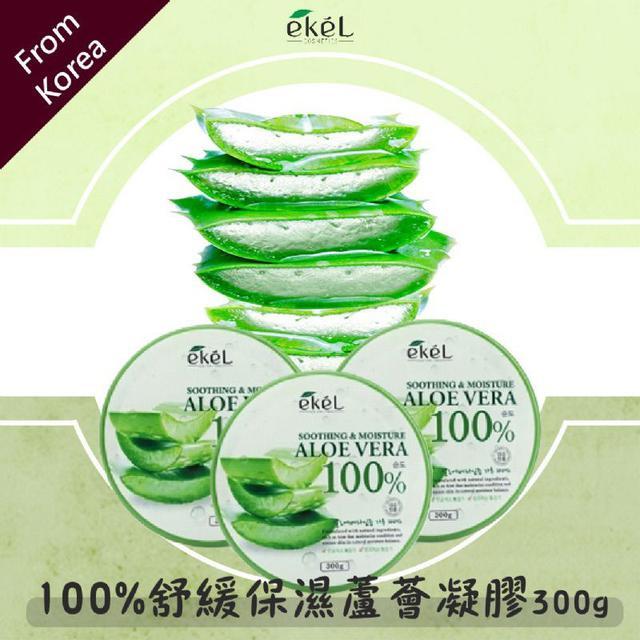韓國ekeL100%舒緩保濕蘆薈凝膠 300g