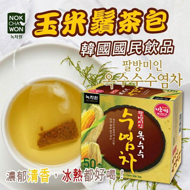 韓國 Nokchawon 綠茶園 玉米鬚茶包(50入)