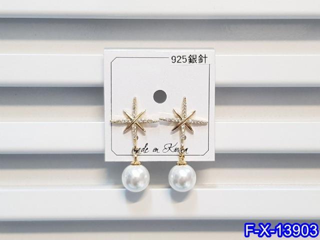 微鑲八芒星星珍珠耳環  耳針 韓式