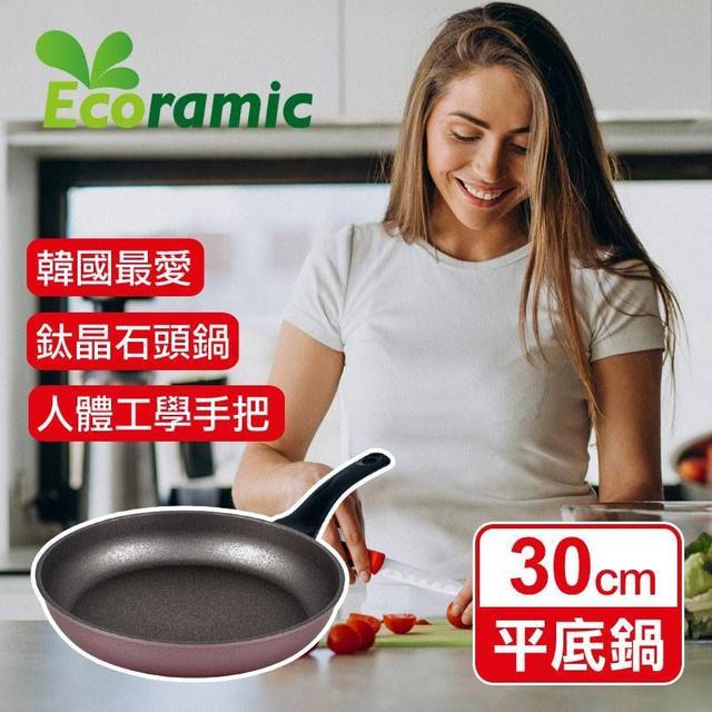 韓國 Ecoramic 鈦晶石頭抗菌不沾平底鍋 30cm
